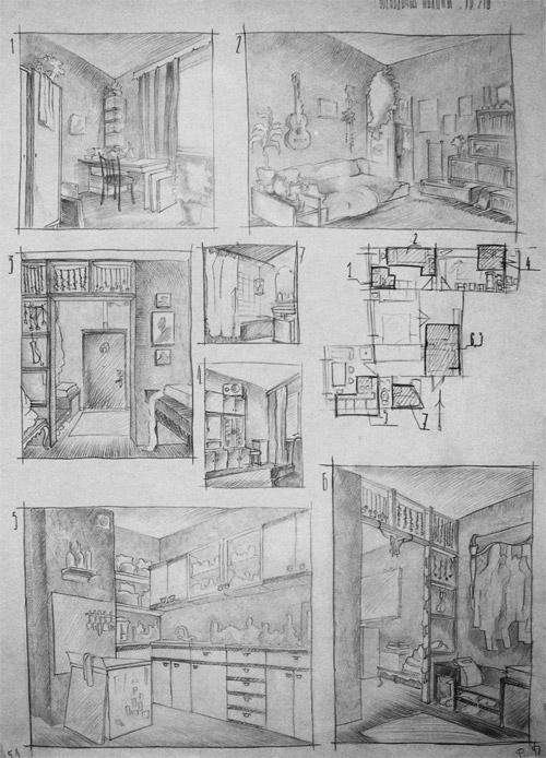 рисунки интерьера карандашом